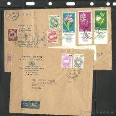 Sellos: ISRAEL. CONJUNTO DE 7 SOBRES CIRCULADOS POR CORREO CERTIFICADO. Lote 42109582