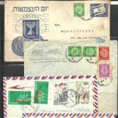 Sellos: ISRAEL. CONJUNTO DE SOBRES CIRCULADOS. Lote 42110666