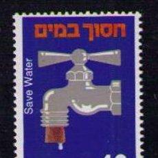 Sellos: ISRAEL 1988 - CONTROL DEL AGUA - YVERT Nº 1027. Lote 42480559