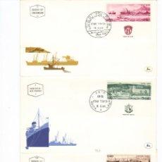 Sellos: LOTE DE SOBRES PRIMER DIA DE ISRAEL 1969 VER DETALLE. Lote 43571556