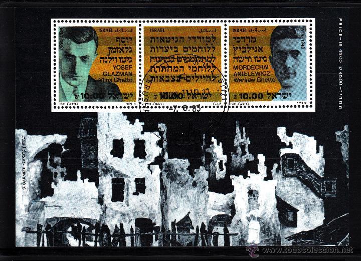 ISRAEL HB 25 - AÑO 1983 - 40º ANIVERSARIO DE LA REVUELTA DEL GHETTO DE VARSOVIA (Sellos - Extranjero - Asia - Israel)