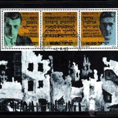 Sellos: ISRAEL HB 25 - AÑO 1983 - 40º ANIVERSARIO DE LA REVUELTA DEL GHETTO DE VARSOVIA. Lote 44347589