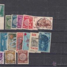 Sellos: .LOTE ISRAEL DE 19 SELLOS Y 3 SOBRES, DIVERSAS CALIDADES, + FOTO. Lote 44888969