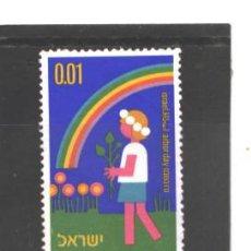 Sellos: ISRAEL 1975 - YVERT NRO. 629 - USADO. Lote 45371052