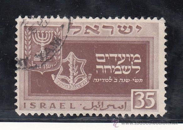ISRAEL 20A USADA, NUEVO AÑO, (Sellos - Extranjero - Asia - Israel)