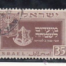 Sellos: ISRAEL 20A USADA, NUEVO AÑO,. Lote 45481241
