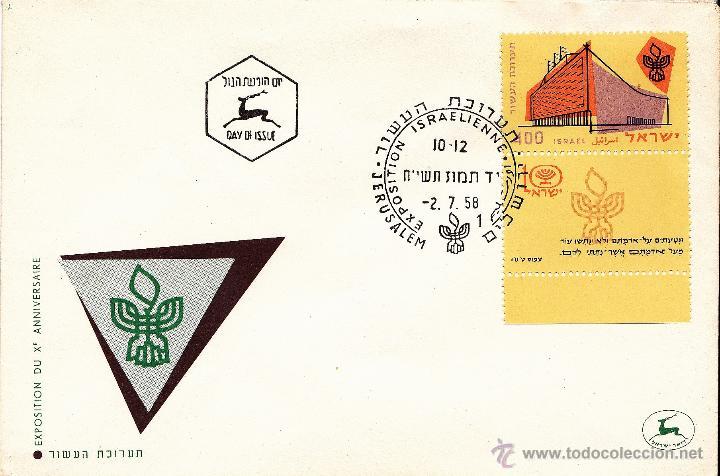 SOBRE PRIMER DÍA. EXPOSITION DU X ANNNIVERSAIRE. AÑO 1958. (Sellos - Extranjero - Asia - Israel)