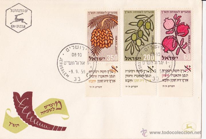 SOBRE PRIMER DÍA. AÑO 1959. ISRAEL. (Sellos - Extranjero - Asia - Israel)