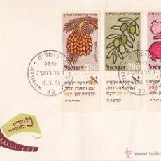 Sellos: SOBRE PRIMER DÍA. AÑO 1959. ISRAEL.. Lote 45794095