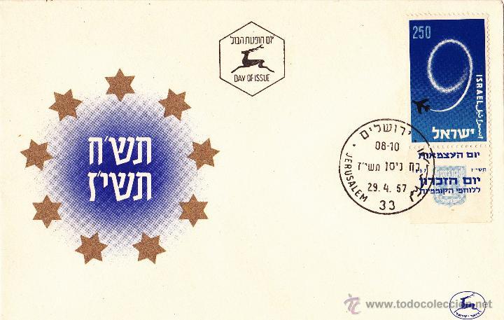 SOBRE PRIMER DÍA. AÑO 1957. ISRAEL. (Sellos - Extranjero - Asia - Israel)