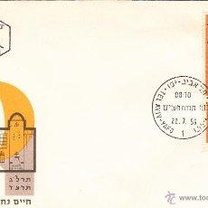 Sellos: SOBRE PRIMER DÍA. CHAIM NACHMAN BIALIK. AÑO 1959.. Lote 45794126