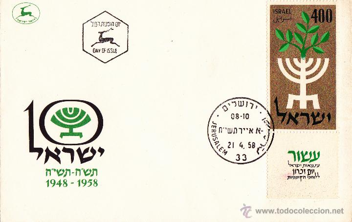 SOBRE PRIMER DÍA. AÑO 1958. ISRAEL. (Sellos - Extranjero - Asia - Israel)