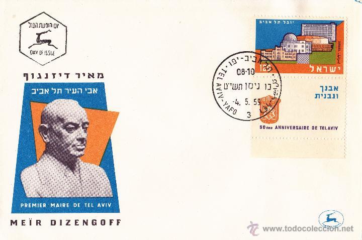 50 ANNIVERSAIRE DE TELAVIV. SOBRE PRIMER DÍA. AÑO 1959. (Sellos - Extranjero - Asia - Israel)