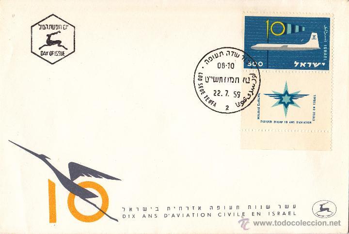DIX ANS D'AVIATION CIVILE EN ISRAEL. SOBRE PRIMER DÍA. AÑO 1959 (Sellos - Extranjero - Asia - Israel)