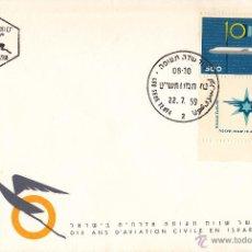 Sellos: DIX ANS D'AVIATION CIVILE EN ISRAEL. SOBRE PRIMER DÍA. AÑO 1959. Lote 45829202