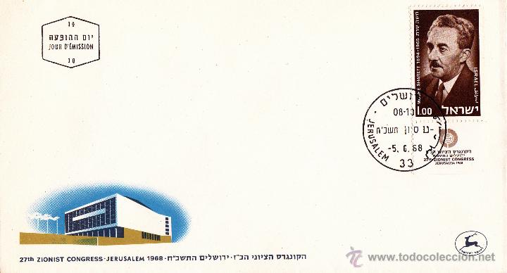 27 CONGRESO SIONISTA. JERUSALEM, 1968. SOBRE PRIMER DÍA. (Sellos - Extranjero - Asia - Israel)