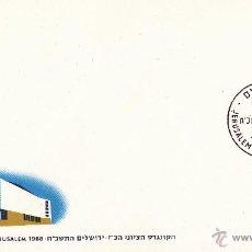 Sellos: 27 CONGRESO SIONISTA. JERUSALEM, 1968. SOBRE PRIMER DÍA. . Lote 45829250
