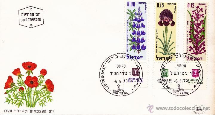 SOBRE PRIMER DÍA. AÑO 1970. ISRAEL. (Sellos - Extranjero - Asia - Israel)