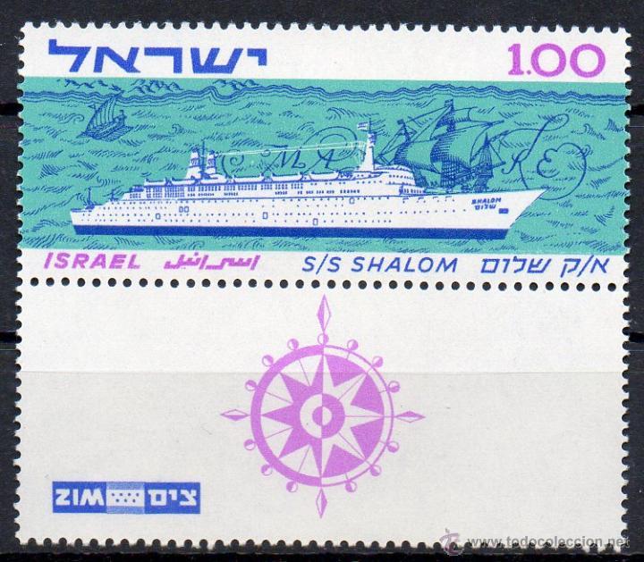 ISRAEL AÑO 1963 YV 246*** VIAJE INAGURAL DEL PAQUEBOTE SHALOM - BARCOS - TRANSPORTES (Sellos - Extranjero - Asia - Israel)