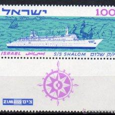Sellos: ISRAEL AÑO 1963 YV 246*** VIAJE INAGURAL DEL PAQUEBOTE SHALOM - BARCOS - TRANSPORTES. Lote 46413154