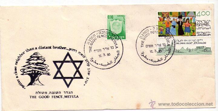 SOBRE PRIMER DIA CIRCULACION THE GOOD FENCE,MEDULA 12.3.80 (Sellos - Extranjero - Asia - Israel)
