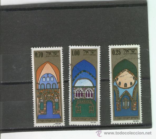 SELLOS ISRAEL (Sellos - Extranjero - Asia - Israel)