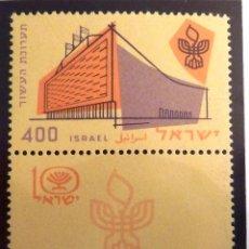 Sellos: SELLOS ISRAEL 1958. NUEVO.. Lote 48437021