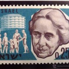 Sellos: SELLOS ISRAEL 1960. NUEVO.. Lote 48437876