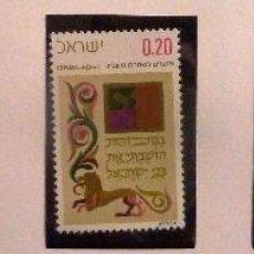 Sellos: SELLOS ISRAEL 1971. NUEVOS. AÑO NUEVO.. Lote 48438694