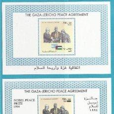 Sellos: PALESTINA HB PAZ EN GAZA JERICHO 1994 1995 PAREJA NUEVOS VER DETALLE MNH *** SC. Lote 41767907