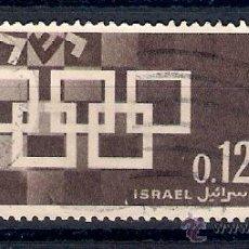 Timbres: AJEDREZ EN TEL-AVIV. ISRAEL. SELLO AÑO 1964. Lote 48828028