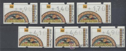 OPORTUNIDAD ISRAEL ATM SERIE 11 COMPLETA NAVIDADES 1994 VER DETALLE (Sellos - Extranjero - Asia - Israel)