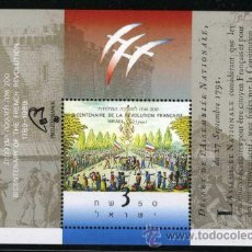 Sellos: ISRAEL 1989 HB-40 ANIVERSARIO REVOLUCION FRANCESA NUEVO LUJO MNH *** SC. Lote 49570580