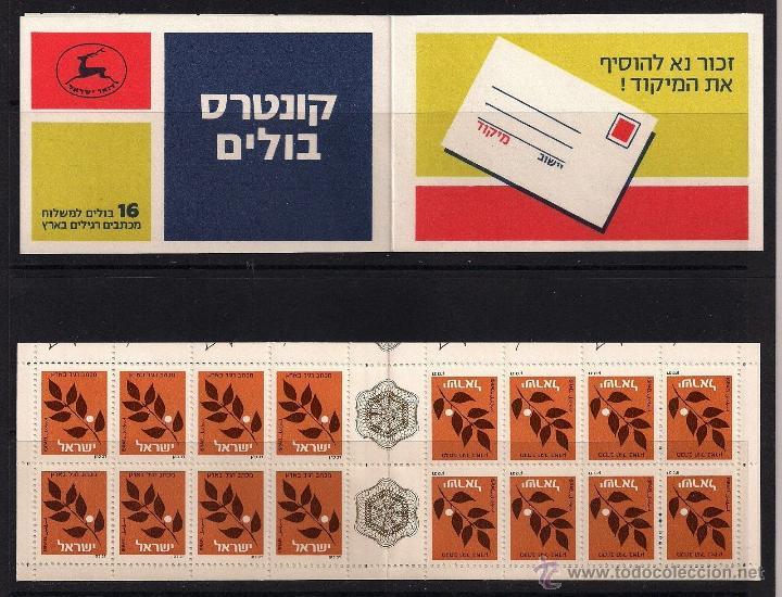 ISRAEL 1984 CARNET COMPLETO NUEVO LUJO MNH *** (Sellos - Extranjero - Asia - Israel)