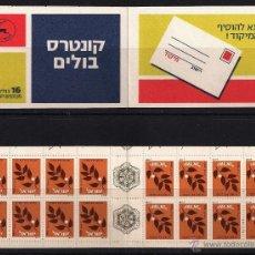 Sellos: ISRAEL 1984 CARNET COMPLETO NUEVO LUJO MNH ***. Lote 49587020