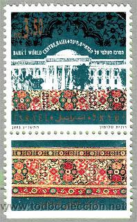 ISRAEL 1993 BAHA I CENTRO HAIFA NUEVO LUJO MNH *** SC (Sellos - Extranjero - Asia - Israel)