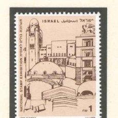 Sellos: ISRAEL 1988 EXPO FILATELICA JERUSALEM NUEVO LUJO MNH *** SC. Lote 49642992
