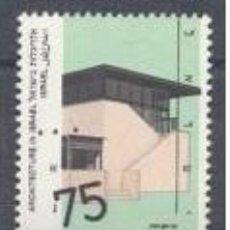 Sellos: ISRAEL 1990 ARQUITECTURA NUEVO LUJO YV-1100 MNH *** SC. Lote 49643117