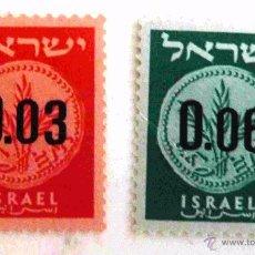 Selos: SELLOS ISRAEL 1960. NUEVOS.. Lote 52327563