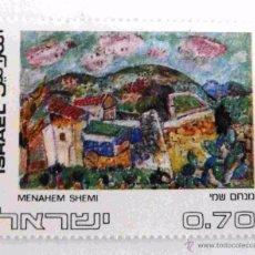 Sellos: SELLOS ISRAEL 1972. NUEVO.. Lote 52327711