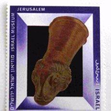 Sellos: SELLOS ISRAEL 1978. NUEVO.. Lote 52328013