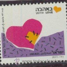 Sellos: ISRAEL 1990 CON AMOR NUEVO LUJO MNH *** SC. Lote 53115011