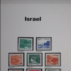 Sellos: LOTE SELLOS ISRAEL ORIGINALES. Lote 53544367