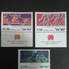 Sellos: SELLOS DE ISRAEL. YVERT 574/6. SERIE COMPLETA NUEVA SIN CHARNELA.. Lote 53571808