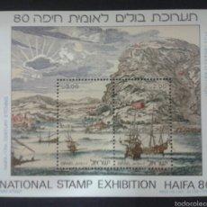 Sellos: SELLOS DE ISRAEL. BARCOS. YVERT HB-20. SERIE COMPLETA NUEVA SIN CHARNELA.. Lote 53669616