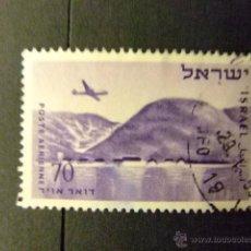 Francobolli: ISRAEL - AÑO 1949 -- YVERT & TELLIER Nº PA 10 º FU. Lote 53784020