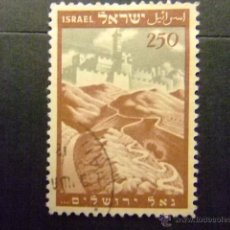 Francobolli: ISRAEL - AÑO 1949 -- YVERT & TELLIER Nº 16 º FU. Lote 53784038