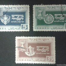 Sellos: SELLOS DE ISRAEL. YVERT 18/20. SERIE COMPLETA USADA. SIN TAB.. Lote 54019753