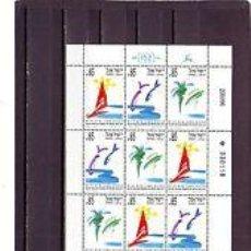 Sellos: ISRAEL 1992 MINIPLIEGO HB NUEVO LUJO AIRE LIBRE MNH *** SC. Lote 54542962