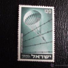 Israel. 84 Combatientes judios en la 2ª Guerra Mundial. Paracaidas. 1955. Sellos nuevos y numeració